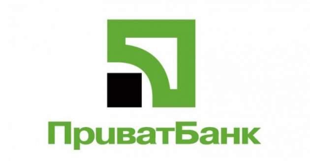 «Приватбанк» ошарашил клиентов неоднозначным заявлением