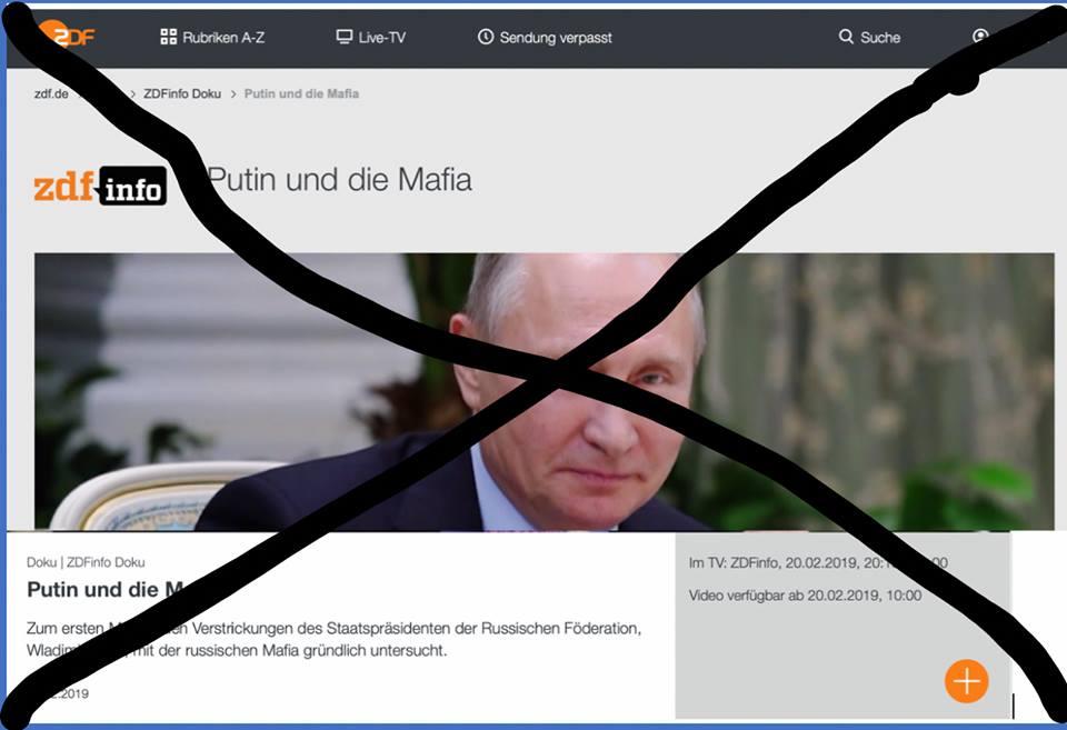 Росссийская пропаганда в Германии: немцам запретили показывать фильм «Путин и мафия»