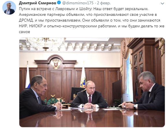 Штаны Путина стали объектом насмешек: «сколько раз стирают»