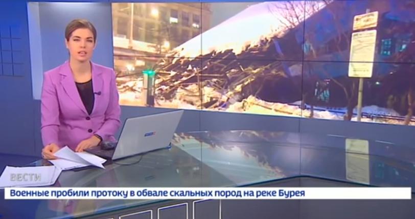"""Символично: в Москве обвалилась часть здания """"Гидропроекта"""", где проектировали Керченский мост"""