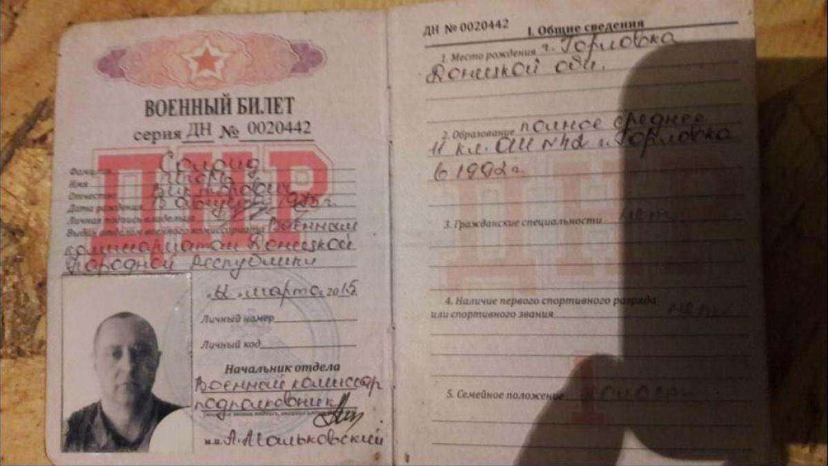 Суд приговорил задержанного экс-боевика «днр» к длительному тюремному сроку