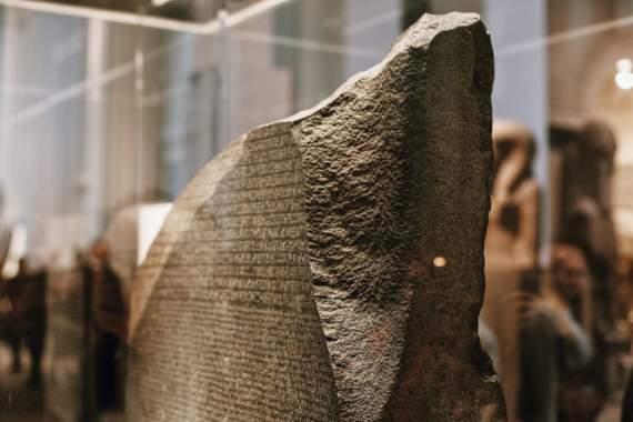 Розеттский камень: самая великая находка Наполеона