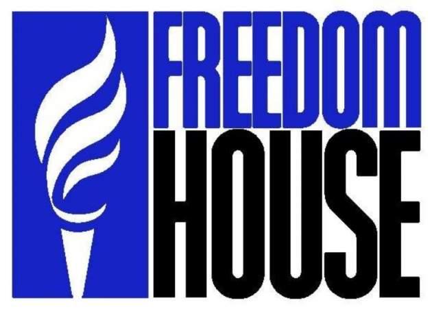 Украина является «частично свободной» страной — Freedom House
