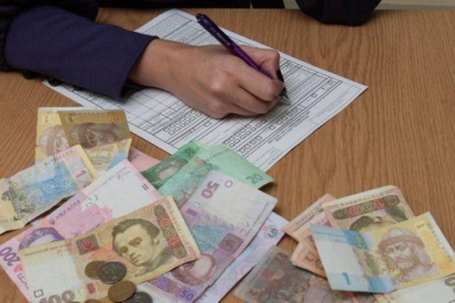 Украинцам грозят огромные штрафы: «этот налог почти никто не платит»