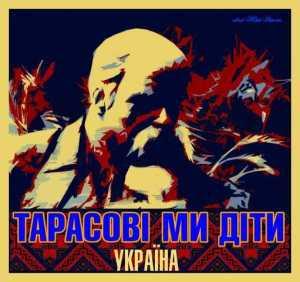 Українська історія до невпізнавання свідомо викривлена
