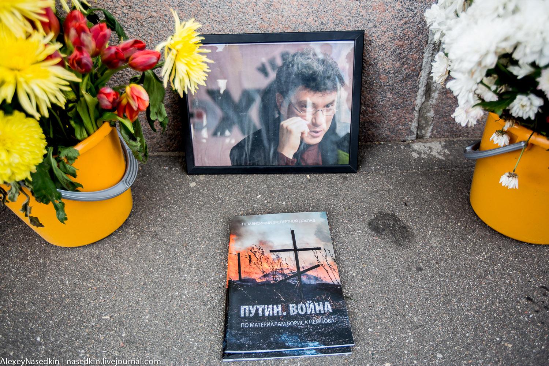 В России боятся даже мёртвого Немцова