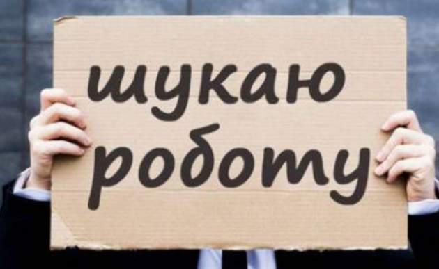 В Украине будут жестко наказывать за неофициальный труд