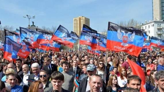 Митинг в Донецке не состоится