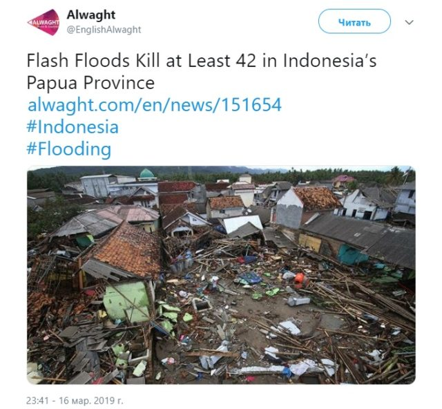 63 погибших: мощная стихия смывает город с лица Земли, кадры катастрофы