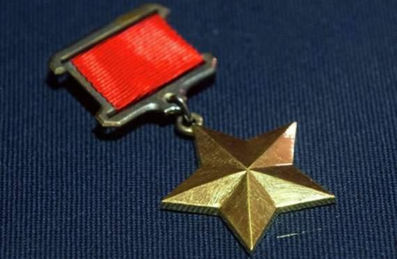 За что лишали звания «Герой Советского Союза»: резонансные случаи, которые вошли в историю