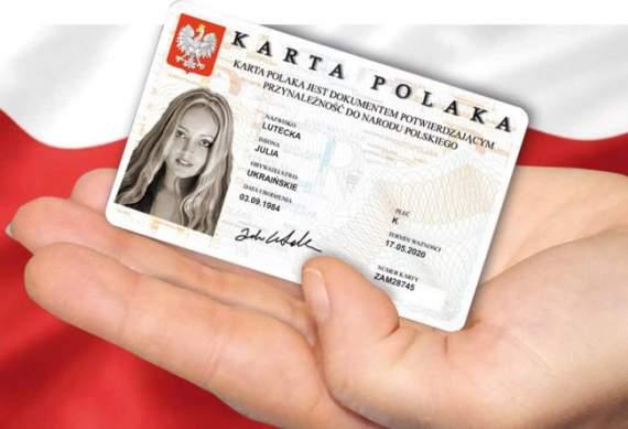 Польські етнічні товариства як інструмент в «ополяченні» населення області Генеральним консульством РП в м. Луцьк