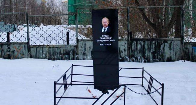 «Что-что, а Путина еще не хоронили»: в России рассказали о смертельной опасности для главы Кремля