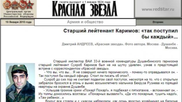 """""""Ихтамнеты"""" попали в засаду: загадочно пропал офицер России"""