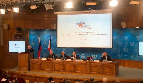 «Клуб оккупированных территорий»: в России озвучили позорное заявление о Крыме
