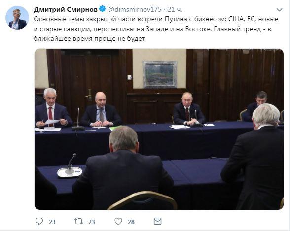 «Конец близок»: Путин ошарашил своей новой внешностью