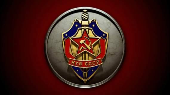 3 загадочные истории из секретных архивов КГБ