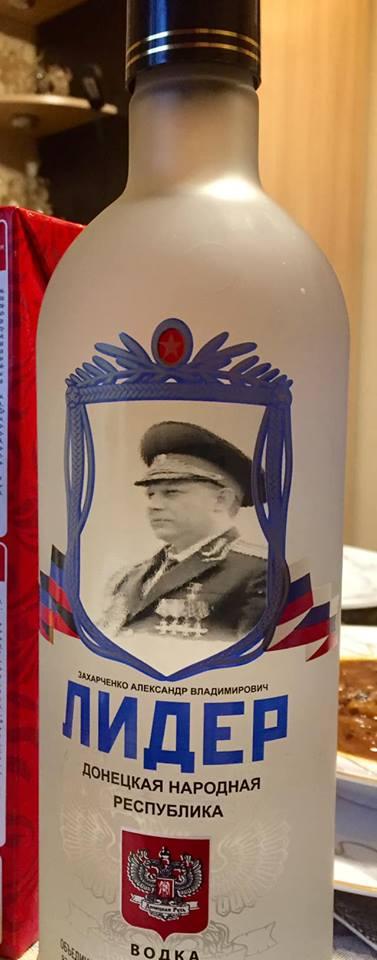 Ликвидированного Захарченко «заспиртовали»: фото из сети