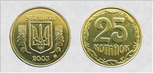 Названы пять украинских монет, которые стоят тысячи гривен: «есть у вас в кошельке»