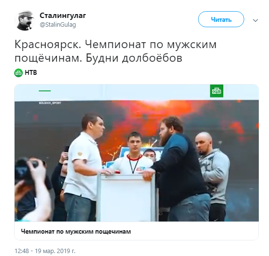 Нет покоя дуракам: в России прошел странный чемпионат