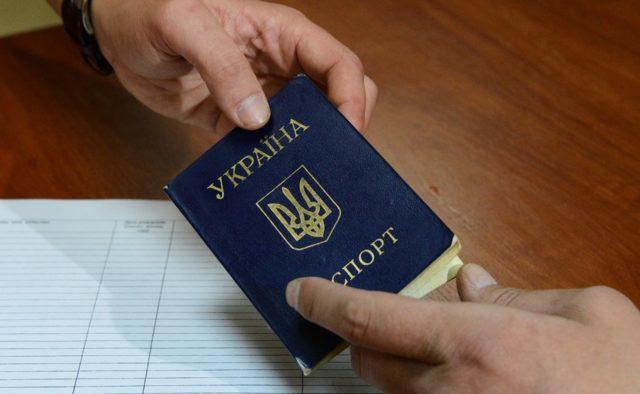 Новая опасность: украинцев предупредили о лишении гражданства