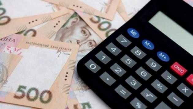 Рада вдвое увеличила ограничение на денежны переводы