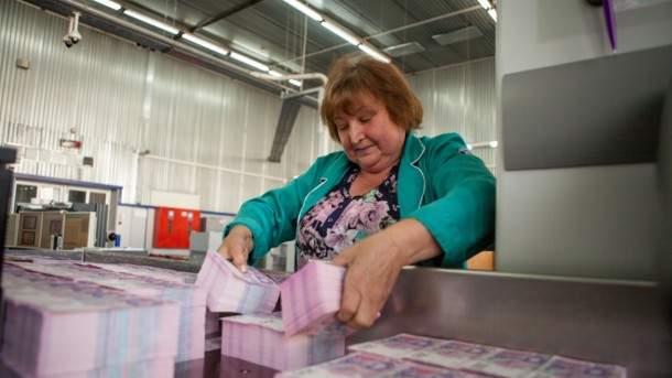 Получить на руки наличными можно будет только 15 тыс. грн