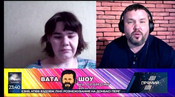 «Простите, я больше не поеду в Крым»: украинский телеведущий довел россиянку до слез
