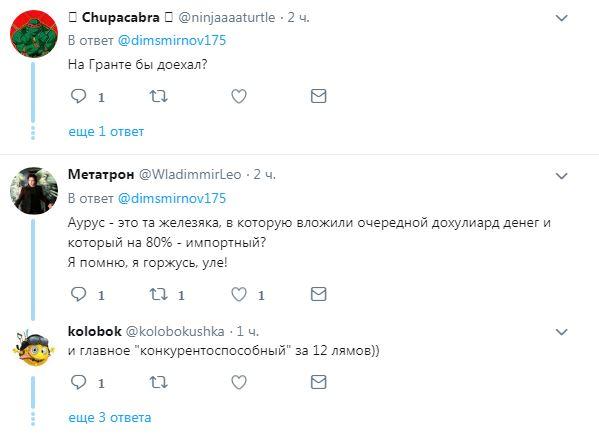 Путин взбесил россиян своими понтами и «чудо»-лимузином: «Народ еще потерпит»