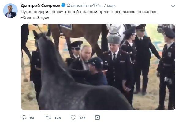 Путина укачало на публике: «Сходил под себя»