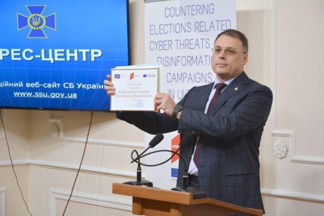 Россия нанесет по Украине удар перед выборами: в СБУ рассказали о противостоянии угрозе