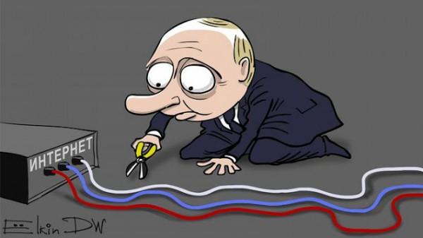 Россию отключат от сети Интернет к концу 2019 года