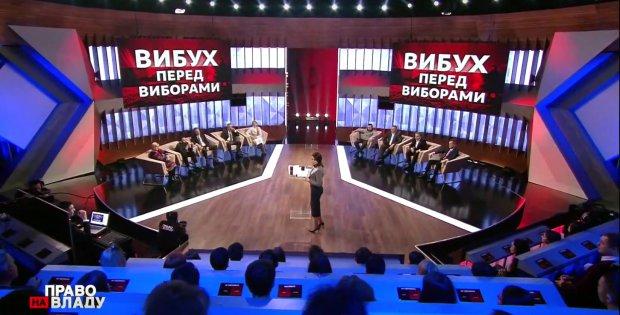 Студию 1+1 атаковали во время выступления Зеленского: детали ЧП