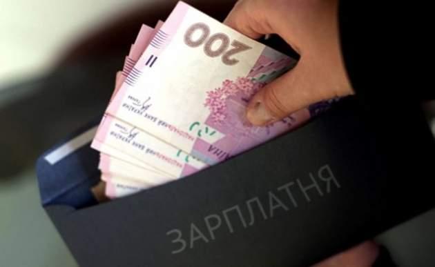 Зарплаты в Украине могут достичь уровня ЕС