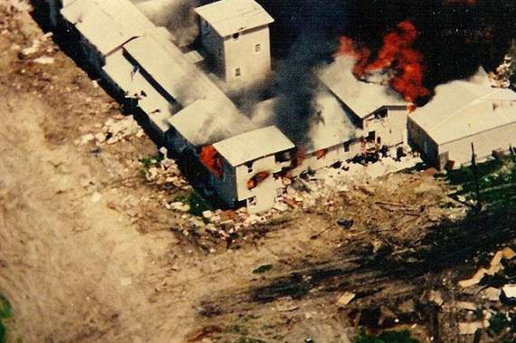 Бойня в Маунт Кармел: как борьба ФБР с сектой обернулась кошмаром