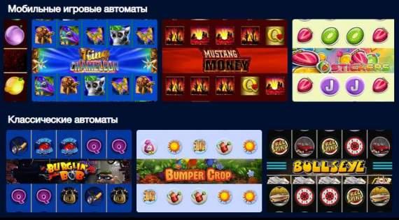 Все сайты интернет казино