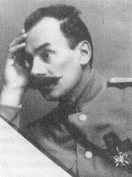 Генерал армии УНР Агапиев Всеволод Михайлович