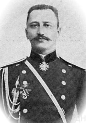Генерал лейтенант армии УНР.