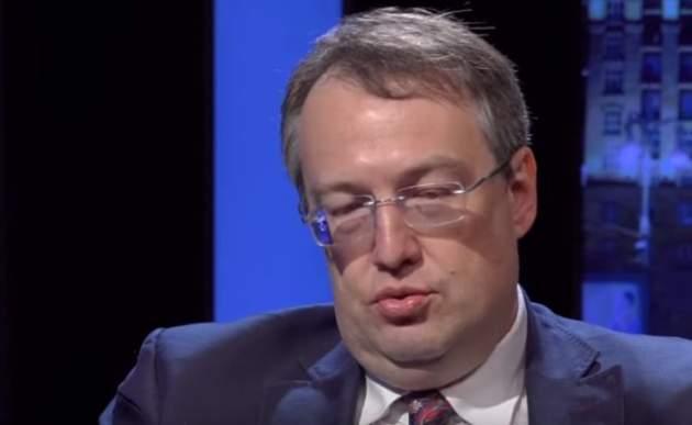 Геращенко объяснил, что случилось с сайтом «Миротворец»