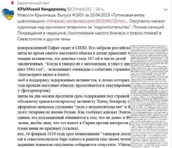 Катастрофа произошла в Крыму: на пляже валяются тела, все детали