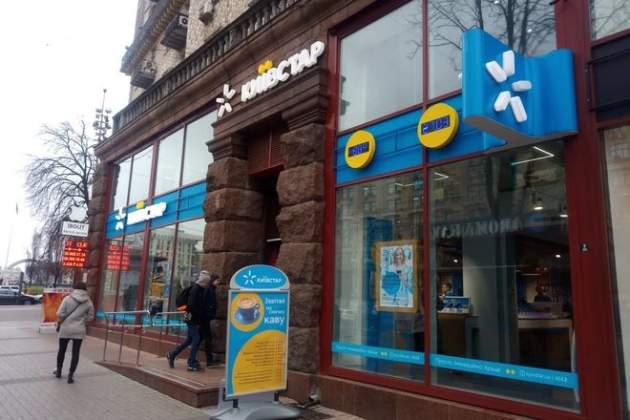 «Киевстар» готовится всерьез следить за украинцами