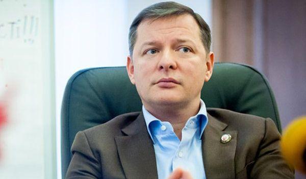 Ляшко оштрафовали за демонстрацию бюллетеня на выборах