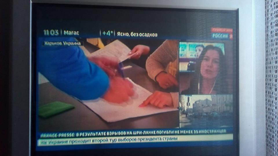 «Народ нищает, НАТО — ошибка» — пропагандистка из РФ лживо вещала из Харькова