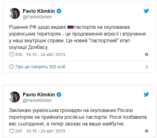 Не поддавайтесь! Киев срочно обратился ко всем жителям ОРДЛО