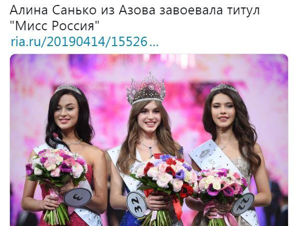 Новая «Мисс Россия» озадачила внешностью: «в стране закончились красивые девушки»