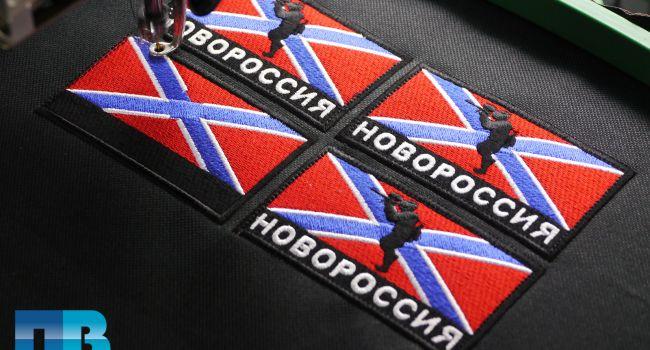 «Новороссия» таки состоится»: в «ДНР» разразились громким заявлением