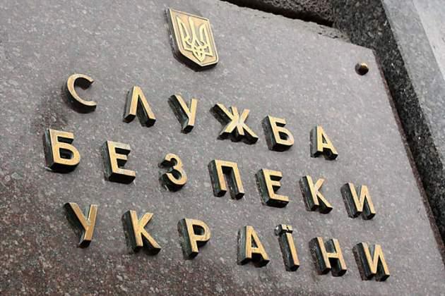 Опросы об отделении Галичины: СБУ не выявила нарушений