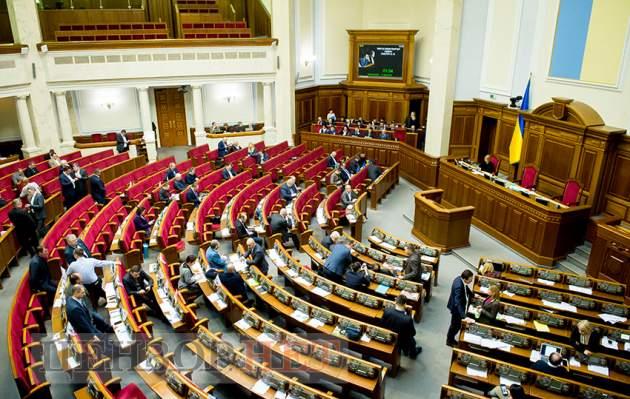 Озвучена причина, почему в Украине невозможен импичмент президенту