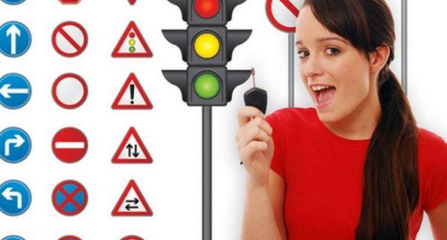 Получить водительские права в Украине отныне будет на порядок сложнее
