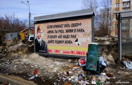 Регионы РФ стремительно деградируют