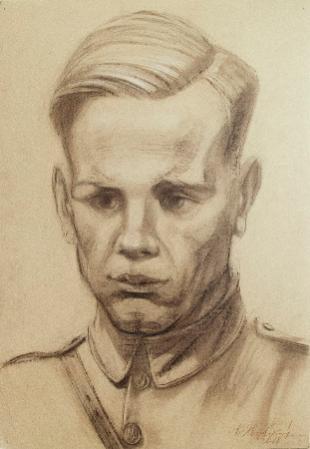 Сотник УПА Василий Иванович Василяшко